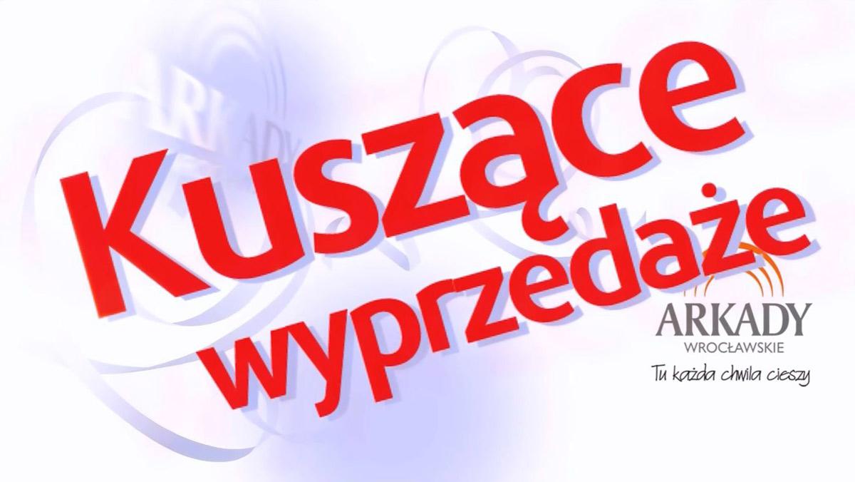 Arkady Wrocławskie - Kuszące wyprzedaże